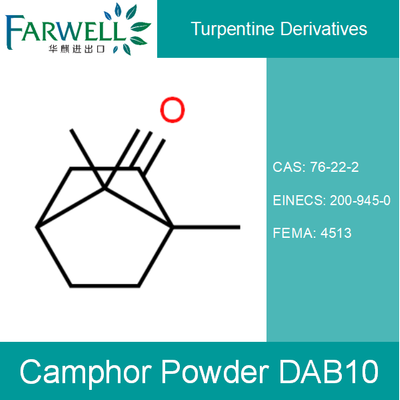 Camphor Powder DAB10